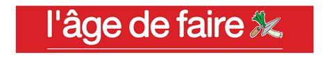 image logo_age_de_faire.jpg (10.2kB) Lien vers: https://wiki.ressourcerie.fr/?AF